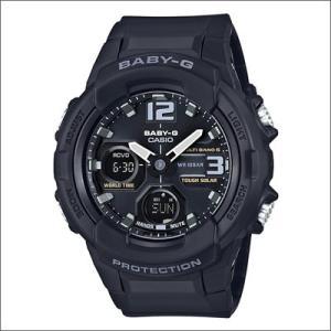 カシオ CASIO 腕時計 BGA-2300B-1BJF BABY-G ベビージー ミリタリーカラー ブラック ソーラー 電波 レディース rainbow-123