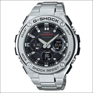 海外カシオ 海外CASIO 腕時計 GST-W110D-1AER G-SHOCK ジーショック G-STEEL Gスチール ソーラー 電波 メンズ(国内品番はGST-W110D-1AJF) rainbow-123