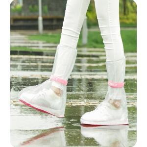 雨用 靴カバー チャック式 子供レインカバー 雨具 通学 ブーツカバー シューズカバー  通勤 雨対策 レインシューズ レインブーツ 防水 rainbow-beach88
