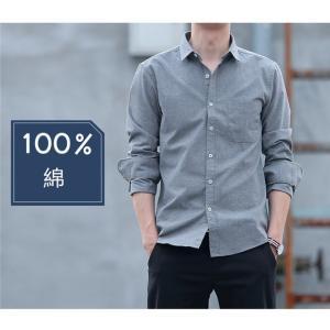 シャツ ワイシャツ 長袖 Yシャツ 白シャツ 春 ビジネス 通勤 メンズ フォーマル オックスシャツ|rainbow-beach88