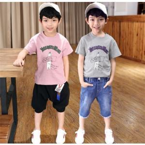Tシャツ 男の子 キッズ  夏 子ども服 トップス 半袖Tシャツ  男児 ボーイズ キッズ 韓国子供服 男の子 rainbow-beach88