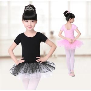 ダンス衣装  バレエドレス  お祝い  バレエチュチュ  女の子 発表会 学園祭 社交ダンス イベント用 演出|rainbow-beach88
