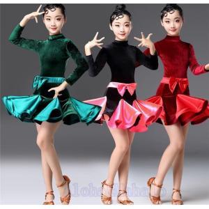 ダンス衣装 ジャズ キッズダンス レオタード ダンス衣装 ラテン ジャズ お祝い 女の子 発表会 学園祭 社交ダンス イベント用 AlohaMahalo|rainbow-beach88