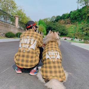 アロハシャツ 長袖 春夏 犬 ペアルック 犬服チェック柄 薄手 リゾート 小型犬 中型犬 大型犬 ペットとお揃い 犬と親子お揃い服 犬の服 親子 rainbow18-store