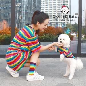 犬とお揃いコーデ 犬 お揃い 服 夏服虹半袖シャツ ペットとお揃い ペット親子お揃い♪犬の服 犬/猫...