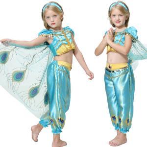 ジャスミン衣装 子供用 アラビアン プリンセス ドレス 女の子 ダンス衣装 お姫様 仮装 なりきり ...