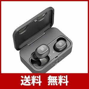 ?【音飛び&音切れ完全解消】-最先端Bluetooth5.0を搭載し、Bluettoth4.2と比べ...