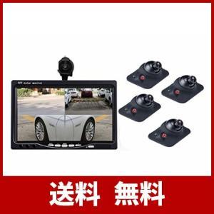 7インチ4分割対応液晶モニター、4画面同時表示 、暗視対応防水カメラ4個セット モニター液晶:7in...