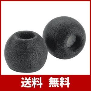 Comply(コンプライ) Tsx-500 ブラック Mサイズ 3ペア 耳垢ガード付き イヤホンチッ...