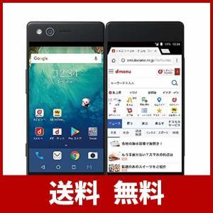 【国内正規品】M Z-01K 5.2インチ×2画面スマホ Black 黒 Android SIMフリ...