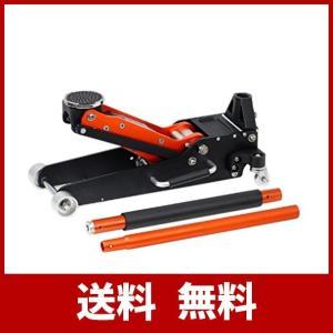 BAL (大橋産業) 油圧式 アルミジャッキ1.5t (最大荷重) 揚幅80〜420mm ローダウン...