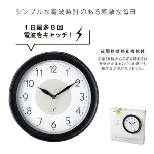 壁掛け電波時計(バラ)(単体)の関連商品6