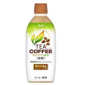 """""""茶葉香る""""リフレッシュコーヒー コーヒーに抹茶を掛け合わせた旨みがありながら すっきりとした後味の..."""