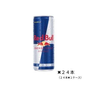 レッドブル・エナジードリンクは成果を出したい時のために開発された飲料です。 ドライブの時、仕事や勉強...