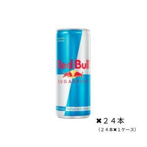 Red Bull Sugarfree(レッドブル シュガーフリー)は、精神的、そして肉体的にパフォー...