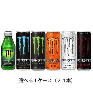モンスターエナジー ゼロ カオス ウルトラ ...の関連商品10