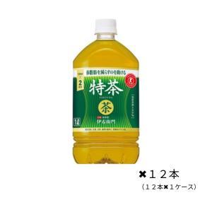 伊右衛門 特茶 1L ペット 1ケース 12本入 送料無料...