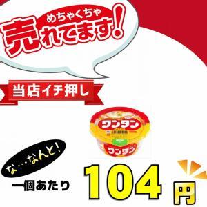 ワンタン しょうゆ味 東洋水産 12個×3ケ...の関連商品10