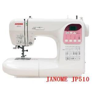 本体 ジャノメ  コンピュータ ミシン JP510 コンピューターミシン