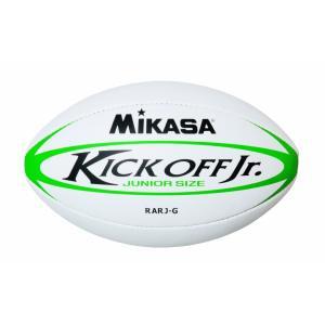 ミカサ ラグビー ジュニア KICK OFF Jr ホワイト/グリーンジュニア用 RARJ-G
