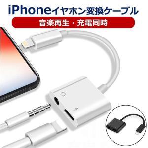 ■製品特徴  【多重機能をこの一つに!】 最新のiPhoneXS/XS Max/XRでも充電しながら...