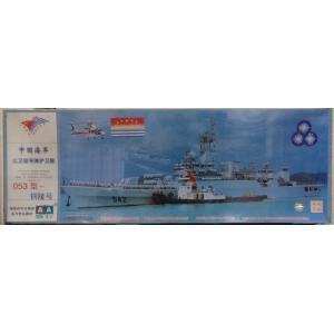 トランペッターモデル 3600 1/200 現用中国海軍フリゲート艦053型 'TONGLING'|rainbowten