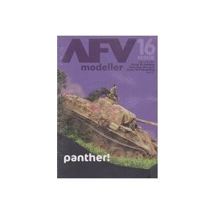 アルバン AFVモデラー 16(洋書)|rainbowten