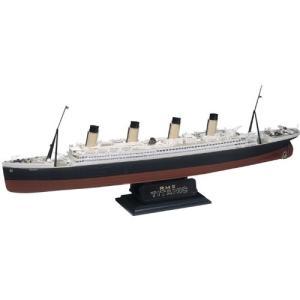 アメリカレベル 0445 1/570 RMS タイタニック(客船)|rainbowten