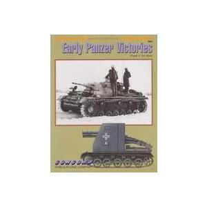 コンコルド C7064 Early Panzer Vivtories(洋書)|rainbowten