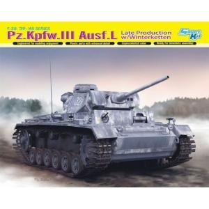 サイバーホビー(グリーンボックス) 6387 1/35 ドイツ軍 Pz.KPfw.III III号戦車L型 後期生産型(スマートキット)|rainbowten