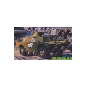 ドラゴン 3513 1/35 ソビエト BRDM-2|rainbowten