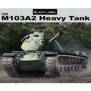 ドラゴン(BLACK LABEL) BL3549 1/35 アメリカ海兵隊 M103A2 重戦車 ファイティングモンスター|rainbowten