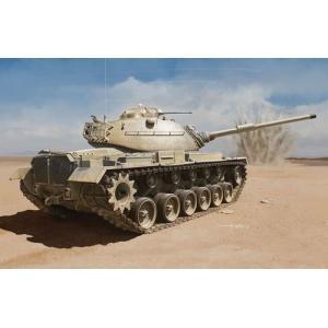 ドラゴン 3567 1/35 第三次中東戦争 イスラエル国防軍 IDF マガフ3|rainbowten