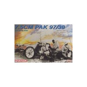 ドラゴン 6123 1/35 7.5cm PAK 97/38|rainbowten