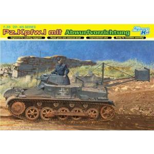 サイバーホビー(グリーンボックス) 6480 1/35 ドイツ軍 I号戦車 B型 爆薬設置車|rainbowten