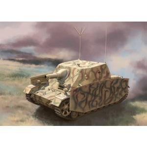 ドラゴン 6819 1/35 WW.II ドイツ軍 突撃榴弾砲 ブルムベア指揮車 w/ツィメリットコーティング|rainbowten