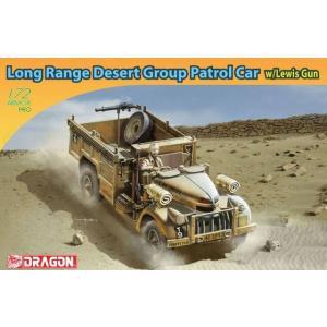ドラゴン 7439 1/72 LRDG パトロールカー ルイス軽機装備型|rainbowten