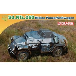 ドラゴン 7446 1/72 Sd.fz.260 軽装甲無線車|rainbowten