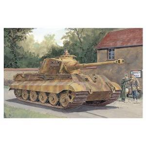 ドラゴン 7558 1/72 ドイツ軍重戦車 キングタイガー ヘンシェル砲塔|rainbowten