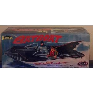 ポーラライツ 6906 バットボート|rainbowten