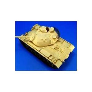 レジェンド LF1122 1/35 M48A 改造キット(タミヤ用、レジン)|rainbowten