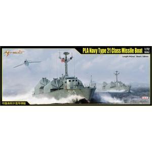メリットインターナショナル 67203 1/72 中国海軍 21型 ミサイル艇 rainbowten