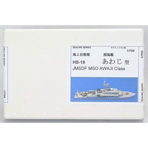 シーラインシリーズ HS-19 1/700 海上自衛隊 掃海艇 あわじ型 (ホワイトメタルキット) rainbowten