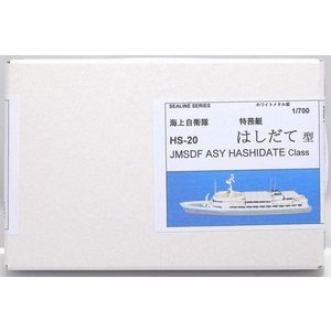 シーラインシリーズ HS-20 1/700 海上自衛隊 特務艇 はしだて型 (ホワイトメタルキット)|rainbowten