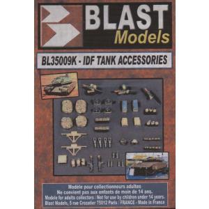 ブラストモデル BL35009K 1/35 IDF タンクアクセサリー(レジン)|rainbowten