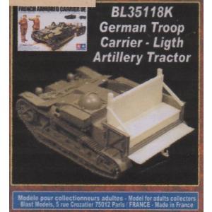 ブラストモデル BL35118K 1/35 German Troop Carrier Light Artillery Tractor rainbowten