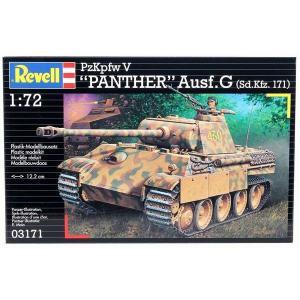 ドイツレベル 3171 1/72 V号戦車 パンサーG型|rainbowten