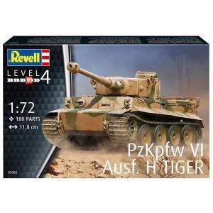 ドイツレベル 3262 1/72 タイガー1 H型|rainbowten