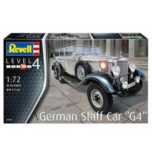 ドイツレベル 3268 1/72 ドイツ スタッフカー G4|rainbowten