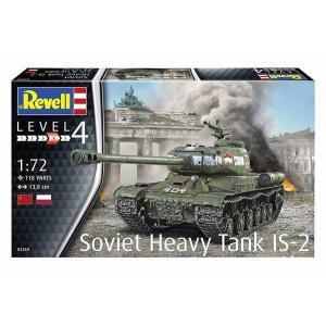 ドイツレベル 3269 1/72 ソビエト IS-2 重戦車|rainbowten